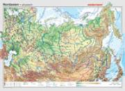 Nordasien, VS physisch / RS politisch, groß