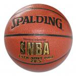"Damen-Ball ""SPALDING"""