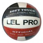 "Profi-Volleyball ""Soft Touch"""