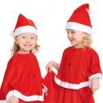 Weihnachtsmütze - 1 Stück oder 10 Stück