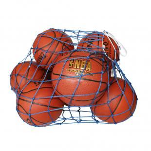 """Basketball-Set """"Kids"""""""
