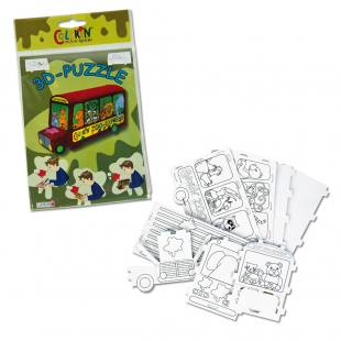 """3D-Puzzle """"Zoo-Express"""""""