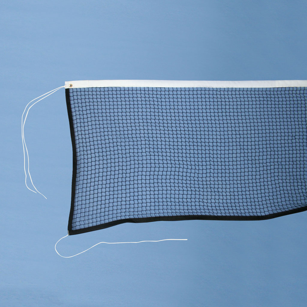 Badminton-Turnier-Netz